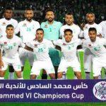 """"""" كورونا"""" تقلص منحة المتوج بلقب كأس محمد السادس للأندية الأبطال إلى النصف"""