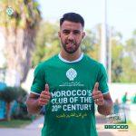 الزمامزة يختبر محمد الدويك بملعب الوازيس