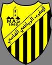 maghreb-de-fes