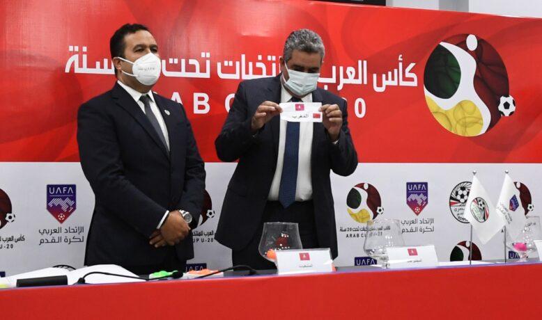 البطولة العربية..أشبال الأطلس يقعون في مجموعة قوية