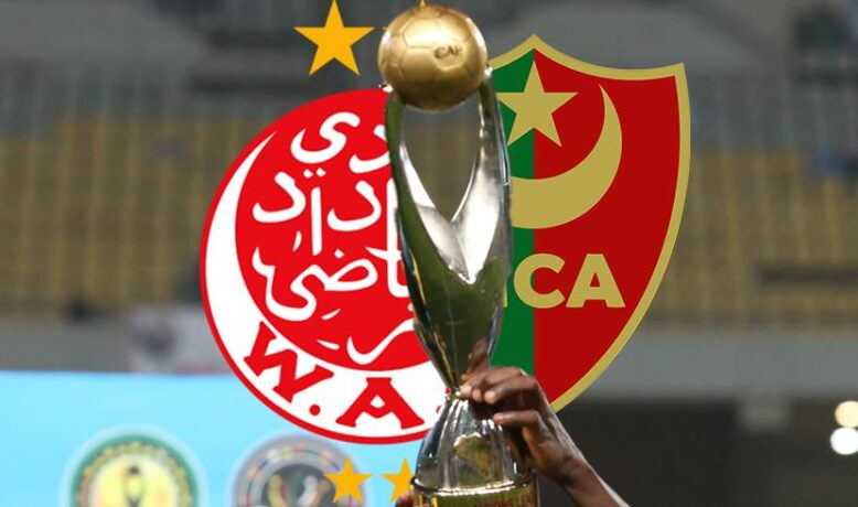 الكاف تعيين حكما اثيوبيا لقيادة مباراة الوداد الرياضي أمام مولودية الجزائر