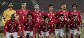 21 لاعباً في قائمة الأهلي لمواجهة الإنتاج الحربي استبعاد حمدي فتحي وعودة الشحات