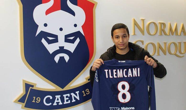 تونس تستقطب 4 لاعبين شباب من ملاعب أوروبا