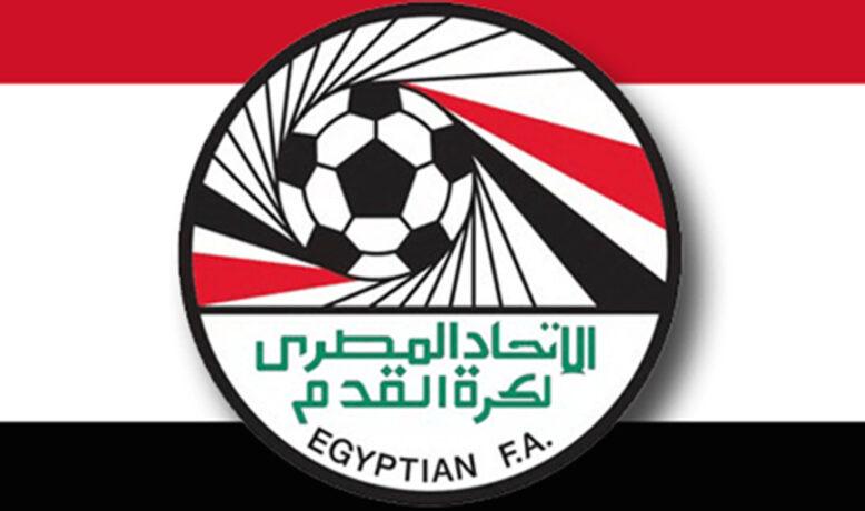 عاجل...بيان رسمي من الإتحاد المصري لكرة القدم