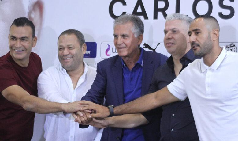 الظهور الأول للجهاز الفني لمنتخب مصر بقيادة كارولس كيروش بالكامل