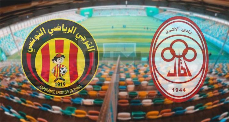قمة الاتحاد والترجي حصريًا عبر قناة ليبيا الرياضية
