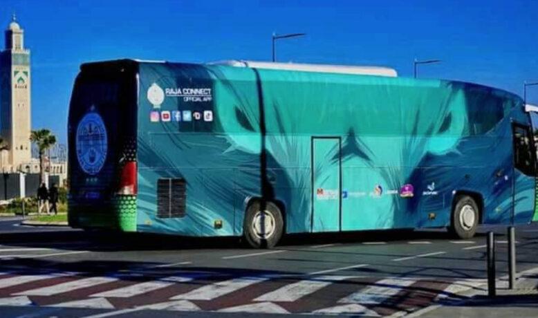 حافلة جديدة لنادي الرجاء الرياضي