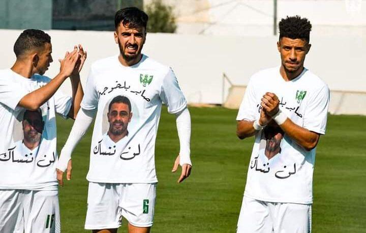 لاعبو النادي القنيطري يحيون ذكرى وفاة صابر بلخوجة