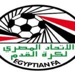 اتحاد الكرة المصري يطلب حضور 30 ألفا في مباراة الجابون
