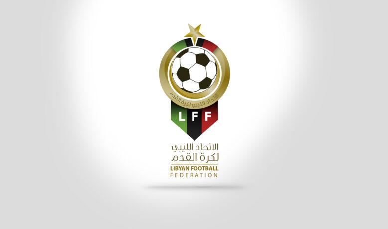 الاتحاد الليبي يهنئ المنتخب المصري